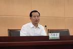 黑龙江省林业厅原党组书记肖建春接受组织审查