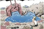 中央环保督察组交办绍兴贺家池污染问题:叫停泥浆排放 清理存量