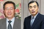 接班武大伟 孔铉佑任朝鲜半岛事务特别代表