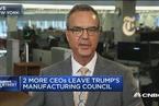 """外媒评CEO退出特朗普""""顾问团"""":他的言论已超越底线"""