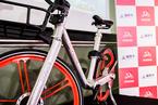 """中国共享单车抢滩日本 """"橙、黄、白""""齐上阵"""