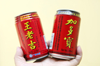 凉茶包装争夺战落槌 王老吉加多宝共享红罐