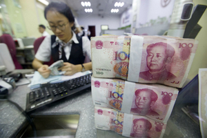 China Nonfinancial Overseas Direct Investment Drops in First Seven Months