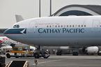 国泰航空上半年巨亏20亿港元