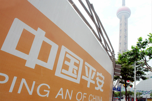 Ping An Insurance Posts Modest Results