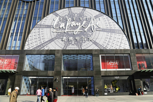 Galeries Lafayette Cements Return to China With Mall in Shanghai