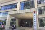 杭州互联网法院揭牌 可在线打官司