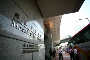 Alibaba Founder-Led Group to Acquire MassMutual Asia for $1.7 Billion