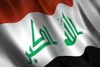 伊拉克政府军收复泰勒阿费尔