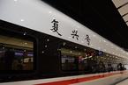 """京沪高铁明提速 """"复兴号""""将在中途超车""""和谐号"""""""