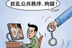 """邯郸警方纠正""""挑食被拘""""案 律师称涉县公安局或不能免责"""