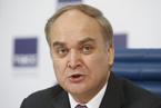 普京任命俄罗斯新任驻美国大使