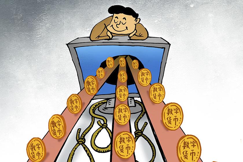 """上海浦东市场监管局突击检查 ICO代币""""熵""""大跌"""