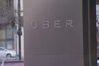 Uber早期投资人称Uber应与特斯拉合并