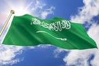 """沙特与伊拉克破冰触动伊朗利益 中东""""三国志""""如何演变"""