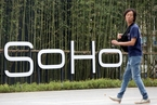 待售资产40亿 SOHO中国售卖重资产偿债转型