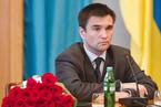 乌克兰外长:美俄代表会谈有助于推动乌克兰问题解决进程