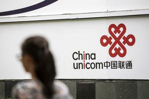 Unicom to Raise $11.3 Billion Through Private Placement