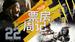 票房周记|《战狼2》持续领跑 《二十二》破亿成最卖座纪录片