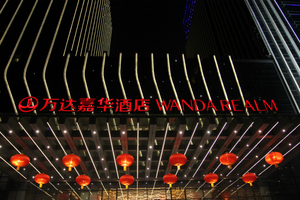 Guangzhou R&F Aims for 30% to 50% Profit Growth at Wanda's Hotels