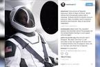 马斯克首秀SpaceX宇航服