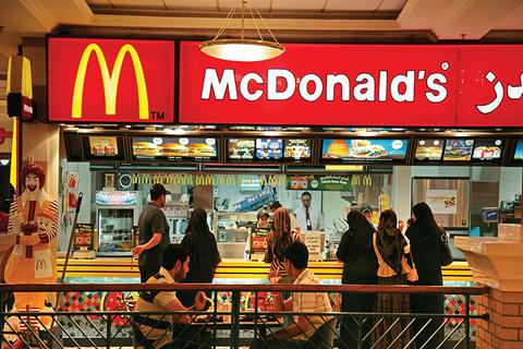 加盟连锁--麦当劳联手中海地产 开拓逾60个主流城市市场