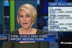 美国钢铁业高管致信特朗普 请求限制钢铁进口