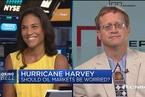 """飓风""""哈维""""对国际油市影响几何"""