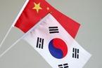 中韩建交25周年 韩学者反思:如何在中美之间寻找均衡点