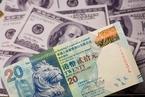 港元与美元息差持续扩大 港币贬值至近十年低位