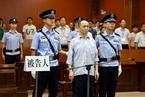 广西退休法官春节前遇害 凶手一审获死刑