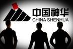 中国神华2017年净利润同比翻番