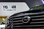 广汽传祺再推两款SUV  产能紧张情况明年可缓解