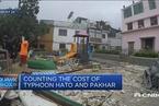 """分析人士:台风""""天鸽""""致香港损失42.9亿港元"""