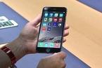 外媒称苹果将于9月12日发布新iPhone