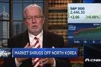 分析人士:市场理性对待朝鲜局势 呈现牛市行情