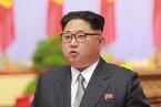 朝媒称日前射导为报复日本侵略 金正恩下令加强对太平洋军事行动