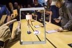 4款适配iPhone AR技术的应用抢先看