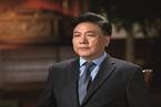 如何统一裁判尺度——专访最高人民法院审委会副部级专职委员、 第一巡回法庭庭长刘贵祥