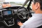 中国正在讨论制定自动驾驶汽车路测规范