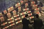 货币政策可否调节房地产行业