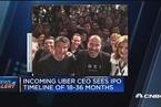 新任CEO预计Uber将于两至三年内上市