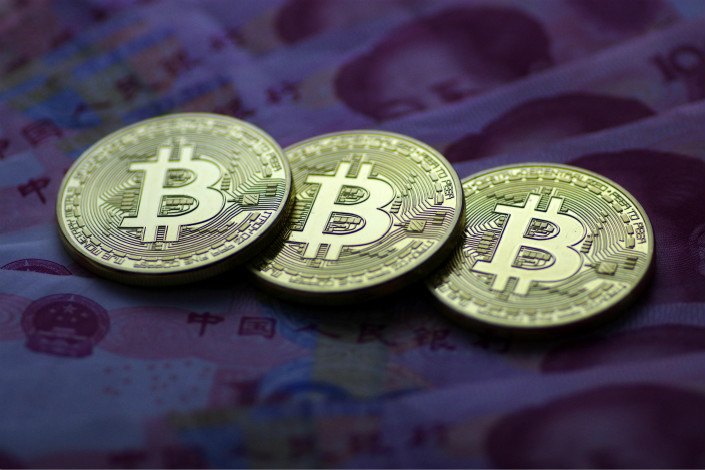 """China's second-largest exchange for """"initial coin offerings"""" (ICOs) has announced that it has suspended all ICO-related activities as regulators seek to tighten oversight over the unregulated sector. Photo: Visual China"""