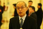 司法部部长张军:充分发挥律协行业维权作用