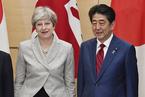 英国或在东亚部署航母 英日首相称将加强军事合作