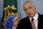 金砖国家特写│巴西:政坛动荡后自何处启动复苏