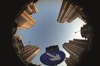 房地产市场走向分化