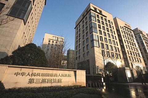 专访最高人民法院副院长、第三巡回法庭庭长江必新