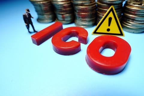 财新独家|ICO纳入互金风险专项整治 99号文启动清理整顿