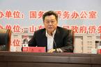 【反腐周记】正部级高官李刚涉嫌严重违纪 此前去职国侨办副主任